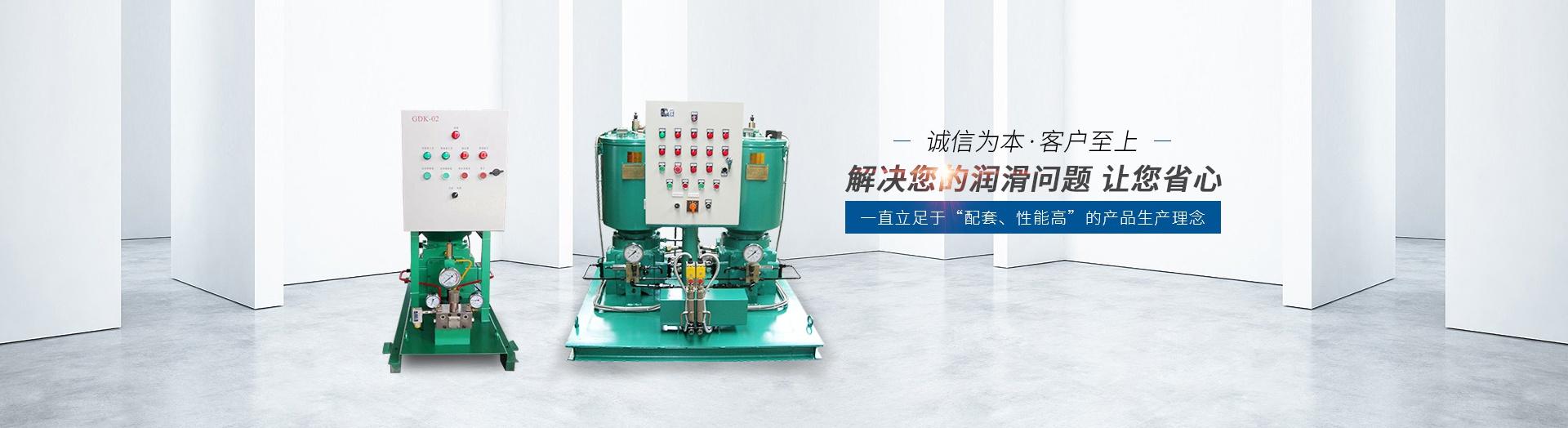 高压电动润滑泵